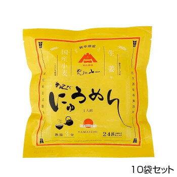 麺類, そうめん  10 QFG-610