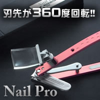 ネイルプロ KT700 ピンク【10P19Jun15】