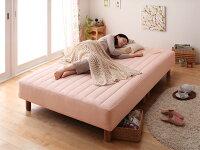 【送料無料】新・色・寝心地が選べる!20色カバーリングポケットコイルマットレスベッド脚30cmセミダブルブルーグリーン