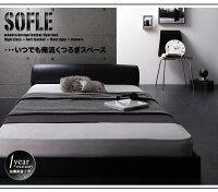 【送料無料】モダンデザインレザーフロアベッド【SOFLE】ソフレ【ボンネルコイルマットレス付き】シングルブラック
