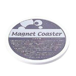 二日酔いを軽減することができる磁力を利用したコースターです!
