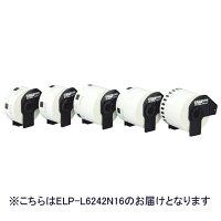【送料無料】(まとめ買い)マックス感熱ラベルプリンタ用ラベルELP-L6242N16700枚〔×5セット〕【】【10P18Jun16】