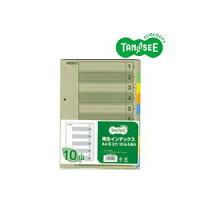 【送料無料】(まとめ)TANOSEE再生インデックスA4タテ2穴10山5組入×40パック【】【10P18Jun16】