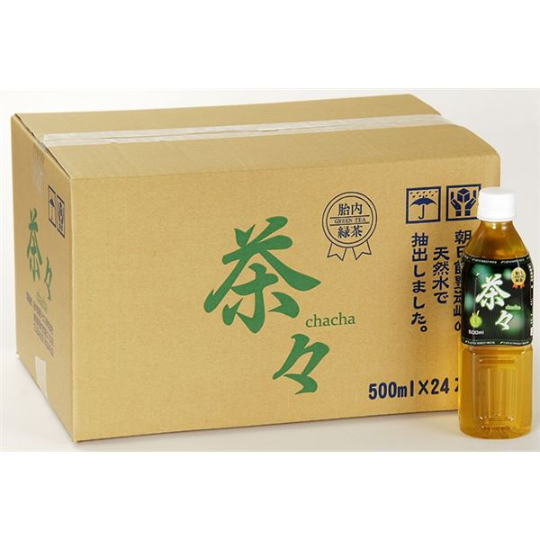 【送料無料】〔まとめ買い〕新潟 胎内緑茶 茶々 500ml×240本 ペットボトル【代引不可】