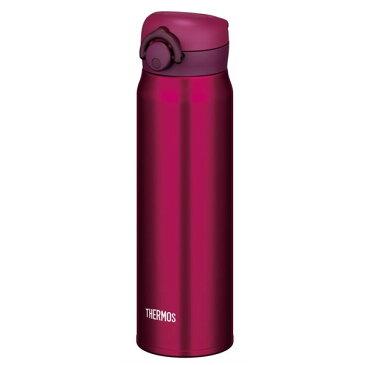 真空断熱ケータイマグ/水筒 〔600ml〕 ワインレッド 超軽量 直飲み 保温・保冷両対応 『THERMOS サーモス』 【代引不可】