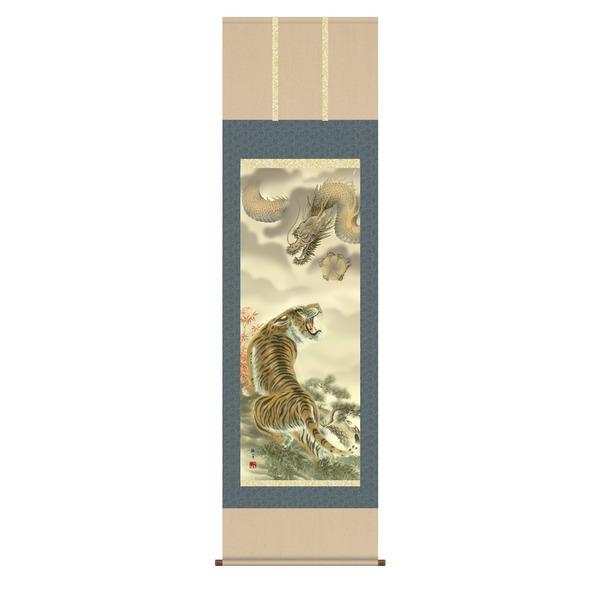 掛け軸 〔長さ約1884mm〕 北条裕華 掛軸(尺五) 「龍虎図」 桐箱入り 日本製【代引不可】:フジックス