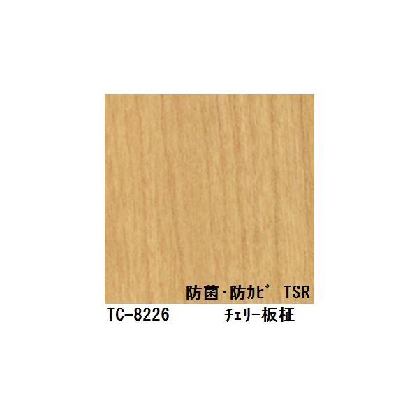 抗菌・防カビ仕様の粘着付き化粧シート チェリー板柾 サンゲツ リアテック TC-8226 122cm巾×10m巻〔日本製〕【代引不可】:フジックス