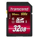 トランセンド 32GBSDHCカード 5枚セット TS32GSDHC10U1-5P【代引不可】【北海道・沖縄・離島配送不可】