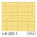 【送料無料】掲示板クロスのり無しタイプサンゲツK-205-192cm巾3m巻【代引不可】