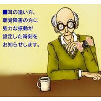 【送料無料】マキシオ激振(白)〔腕時計〕【】【10P18Jun16】