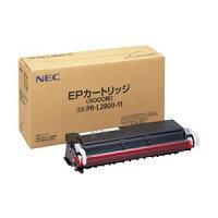 【送料無料】NECEPカートリッジPR-L2800-11【】