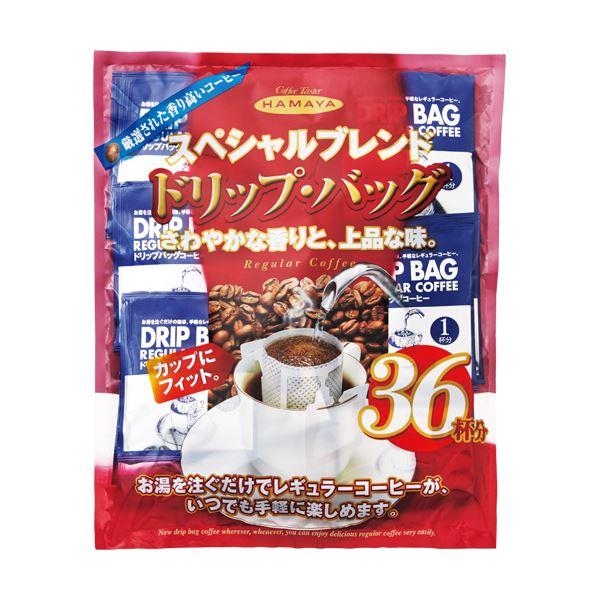 コーヒー, インスタントコーヒー  8g 1108363