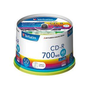 (まとめ) バーベイタム データ用CD-R700MB 4-48倍速 シルバー スピンドルケース SR80FC50V1 1パック(50枚) 〔×10セット〕【代引不可】