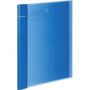 (まとめ買い)コクヨ クリヤーブックα ノビータα 追加式 A4 12ポケット×2冊付 青 ラ-NT24B 〔×3〕
