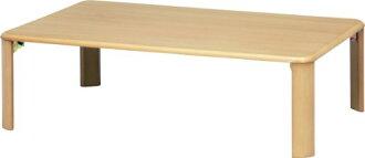 不二貿易機會腿低桌子(天然)1050MTNA折疊桌子91826