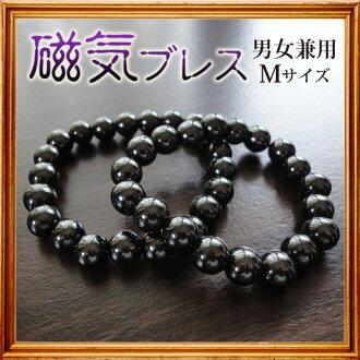 FJK 磁石手鏈 M 大小 20 釐米 FJ 00054A