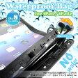 FJK iPad iPad2 iPad(第3世代)対応 防塵防水ケース(IPX 8)/防水イヤホンジャック・防水イヤホン付 LMB-011se【あす楽対応】