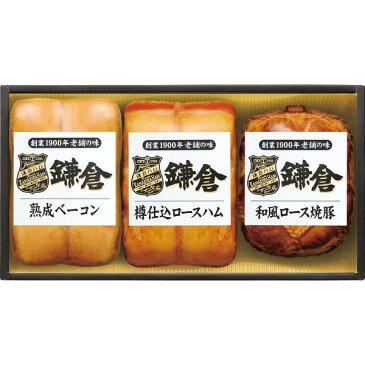 鎌倉ハム富岡商会 老舗の味セット KAS-710 【代引不可】