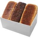 【ギフト】八天堂 とろける食パン