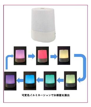 アピックス(APIX) 超音波式アロマ加湿器(多色LEDライト) AHD-070【あす楽対応】