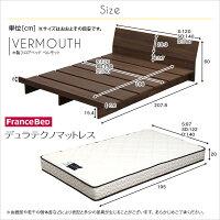 【送料無料】木製フロアベッド【ベルモット-VERMOUTH-(シングル)】(デュラテクノマットレス付き)【】【10P20Nov15】
