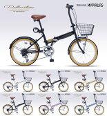【送料無料】My Pallas(マイパラス) 20インチ 折りたたみ自転車 6段変速 オールインワン M-252【代引不可】