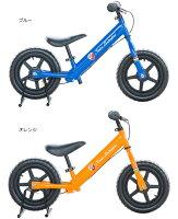 【送料無料】トニーノ・ランボルギーニランニングバイク練習用ペダルなし自転車TL-B子供用自転車トレーニングバイク新着【】