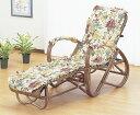 【送料無料】三つ折寝椅子A111B【代引不可】