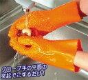 楽天ランキング入賞!ジャガイモの皮がむける不思議なグローブ!ポテトグローブ(ムッキー)【あ...