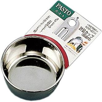 日本日本不銹鋼測量杯 200 cc [購買 12 件︰ 15/7/13