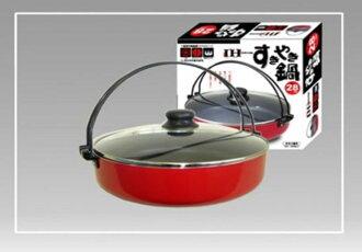4814 IH 的壽喜燒 28 釐米玻璃鍋蓋,沒有