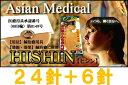 54877hishin24