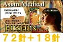 54877hishin72