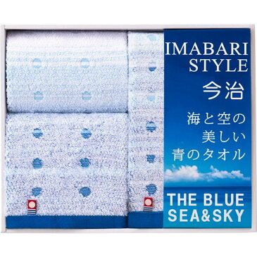 【ギフト】今治製タオル 海と空の美しい青のタオル フェイスタオル2P&ハンドタオル IBL2501【代引不可】