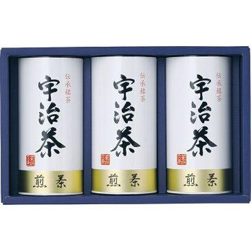 【ギフト】宇治茶詰合せ(伝承銘茶) LC1-40A 【北海道・沖縄・離島配送不可】