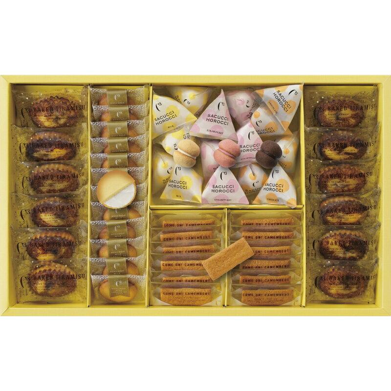 クッキー・焼き菓子, クッキー・焼き菓子セット・詰め合わせ  LL CAS(HS)-50(Y)10