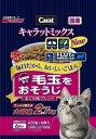 (まとめ買い)キャラットミックス 毛玉をおそうじ 2.7kg 猫用 キャットフード 〔×3〕【代引不可】【北海道・沖縄・離島配送不可】の画像