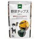 (まとめ買い)フジサワ 野菜チップスかぼちゃ 35g 犬用おやつ 〔×20〕【代引不可】