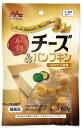 (まとめ買い)森乳サンワールド ワンラック 本物チーズ&パンプキン 60g 犬猫用おやつ 〔×8〕【代引不可】
