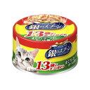 銀のスプーン缶 13歳以上用 まぐろ・かつおにかつお節入り 70g 猫用缶詰 キャットフード