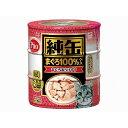 (まとめ買い)アイシア 純缶 まぐろあらけずり 125g×3缶 猫用缶詰 キャットフード 〔×18〕【代引不可】