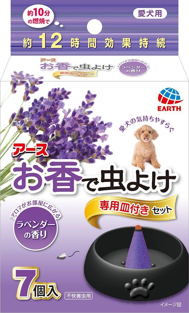 防虫・ノミ・ダニ対策用品, 防虫・虫除け用品  71