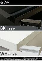 【送料無料】テレビ台/テレビボード〔幅120cm/37型~52型対応〕ホワイト『SIMPLE』鏡面仕上げオープン収納棚付き【】