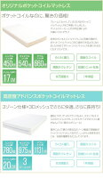 【送料無料】収納付きベッド〔シングルサイズ/超高密度ハイグレードポケットコイル〕ホワイト(白)二口コンセント/宮付き【】