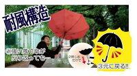 【送料無料】60cm耐風骨ジャンプ傘(3色アソート)〔まとめ買い60本セット〕#560【】