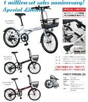 【送料無料】CHEVROLET20インチ折りたたみ自転車6段変速CHEVYFDB206-EX