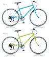 【送料無料】RENAULT(ルノー) 700C クロスバイク 6段変速 CRB7006S【代引不可】