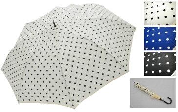 軽くて、小さくて、大きい雨傘 婦人用 裾パイピングドット柄 ショートワイド 446【北海道・沖縄・離島配送不可】