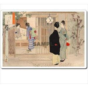 [发送邮件]浮出水面鼠标垫11011 Mizuno Toshikata Chanoyu回家的日本浮世绘MousePad日常草图[无货到付款]
