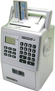 計算機能付き貯金箱マイパーソナルATM【あす楽対応】【HLS_DU】【楽ギフ_包装】